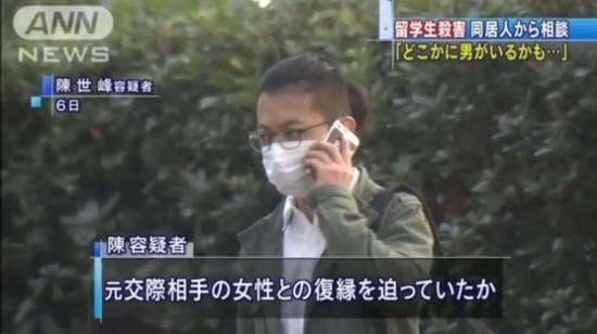 华侨大学回应江歌案:嫌疑人陈世峰系该校2013届毕业生