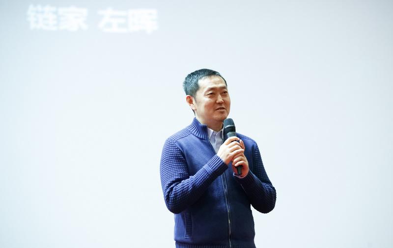 链家左晖:未来北京的1000万人会这样租房 房租持续上涨是大概率事件