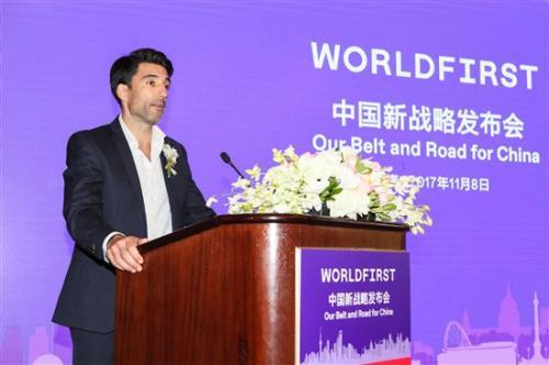 WorldFirst加速布局中国,助力中国跨境电商发展