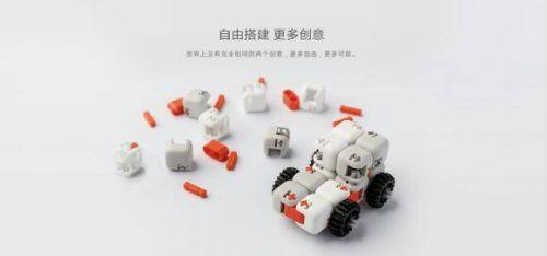 开创积木界的无限魔方 米兔积木机器人新品荣耀登场