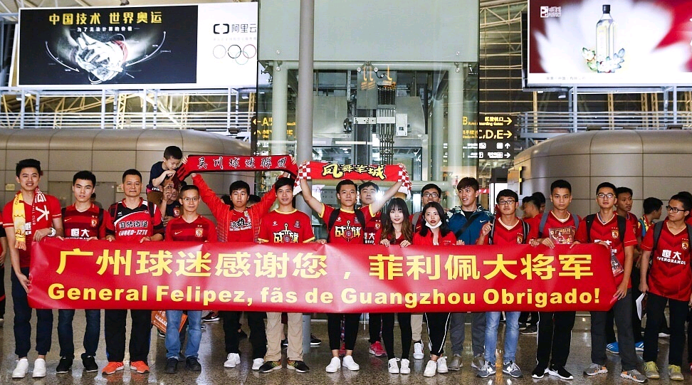 斯科拉里暗示将留中国联赛执教 下赛季恐与恒大为敌
