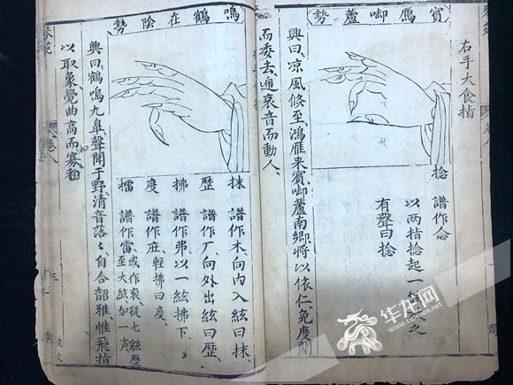 """395片金叶子换来一套书 来重庆图书馆一睹""""镇馆之宝"""""""