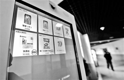 北京高校引入HIV检测包售卖机 检测包一月卖出