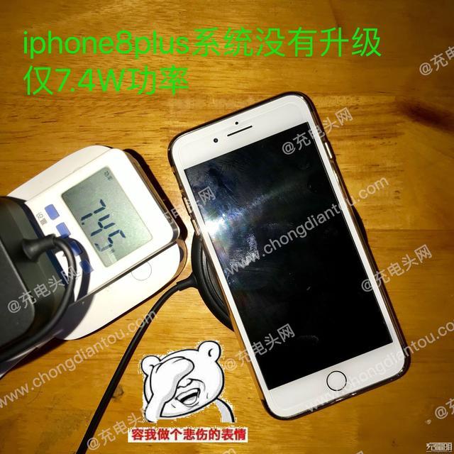 iPhone X升级iOS11.2,证实支持7.5W快充