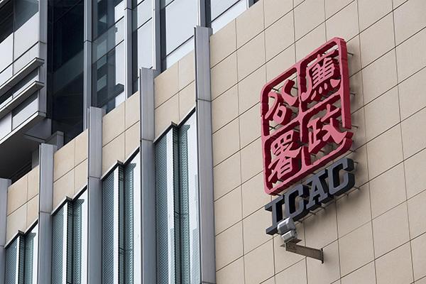香港起诉19名港珠澳大桥混凝土压力测试造假嫌疑人