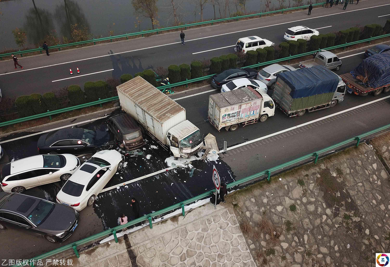 车祸死人身体分离图片