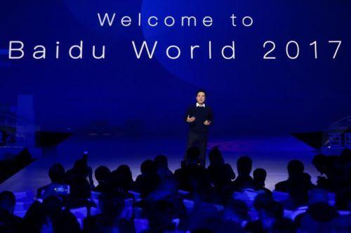 百度世界大会聚焦AI,首款智能音箱亮相