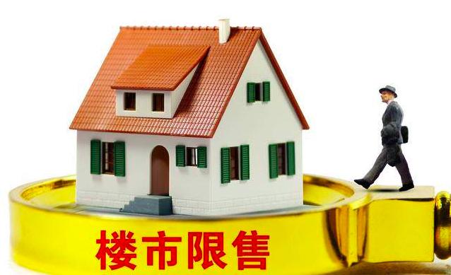 没买房的恭喜了!这家房地产超级公司透露了明年房价必降的信号