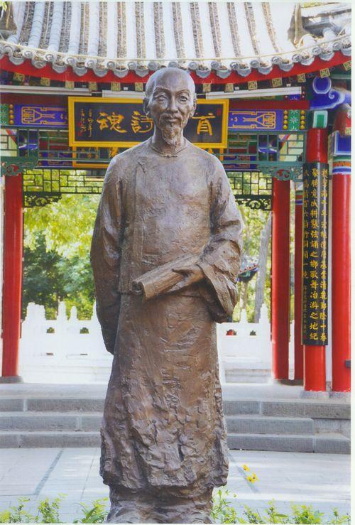 新疆多地公园广场建有历史名人雕像,看看你的家乡有谁?