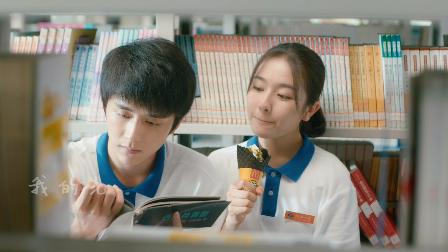 视频:[风车]电视剧《你好, 旧时光》曝主题曲MV 黄雅莉献唱《我的光》