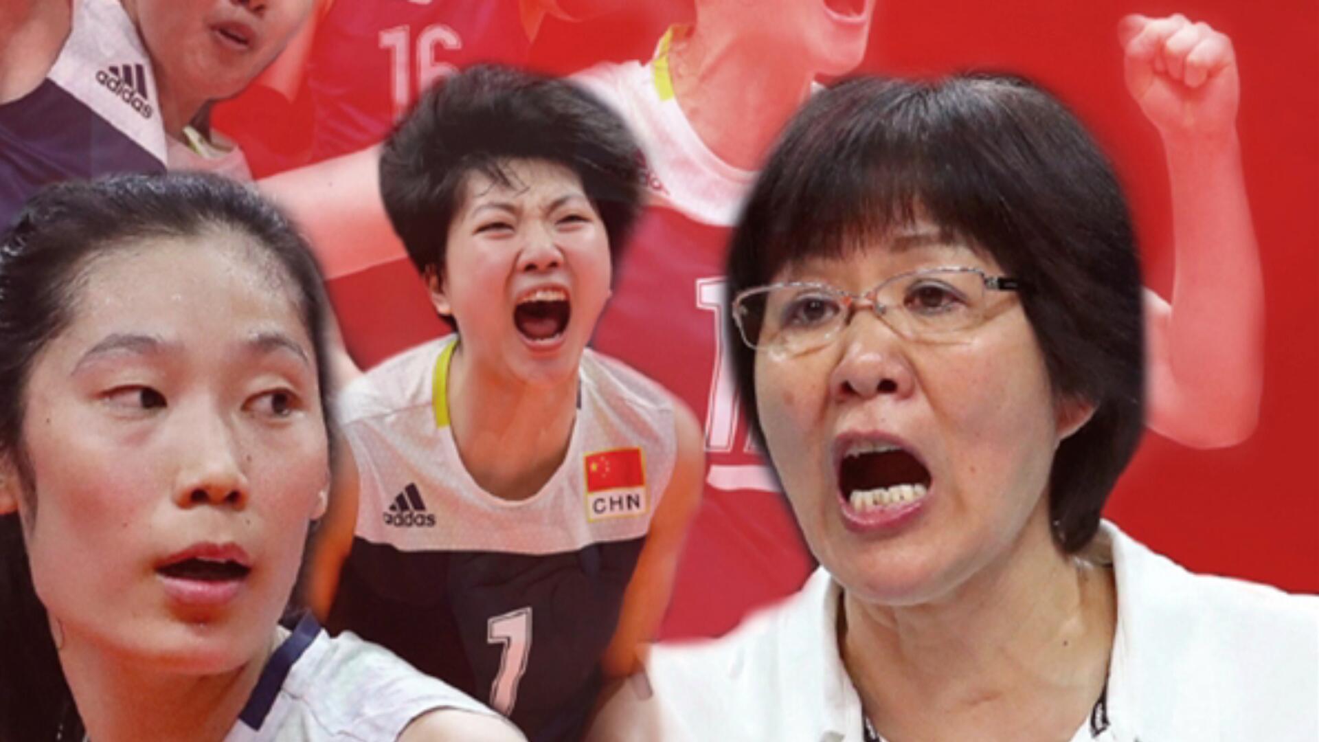 郎平打排球原因曝光:竟然是源于打篮球的姐姐