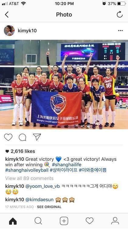 女排联赛头号韩国外援喊话没对手!20岁拦网新天才能让她栽跟头吗