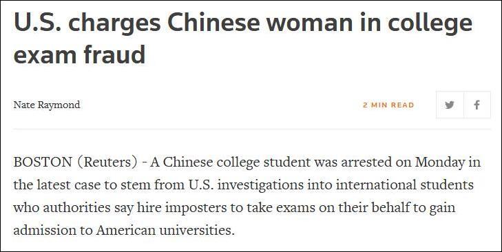 中国留美女学生代考被捕 被控伪造护照和签证