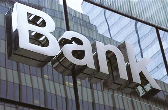 传统银行如何做互联网银行?中信系百信银行初探