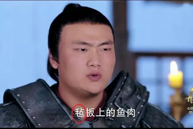 为什么中国艺人经常写错字?