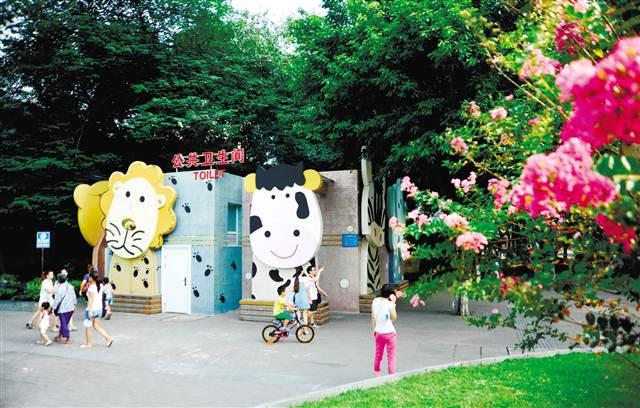 动物园创意公厕