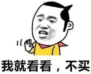 《时代》周刊评2017世界最伟大发明:中国神器制霸全球,最后一款神逗比!