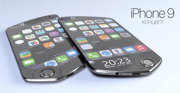 iPhone 9概念图