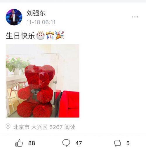 董明珠炮轰贾跃亭:忽悠股民给社会带来负能量