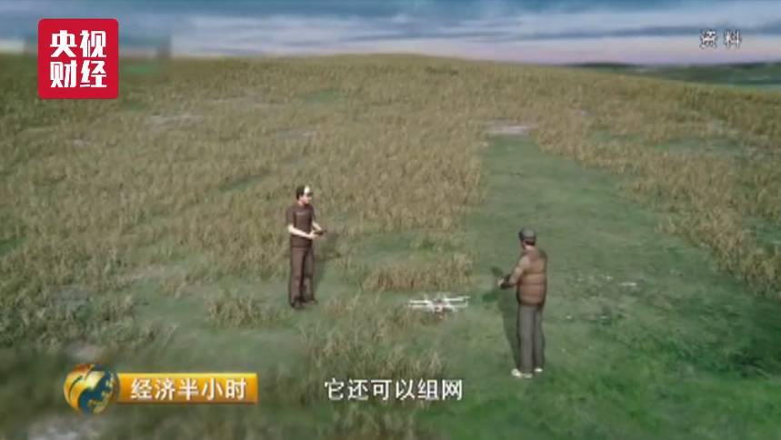 中国反隐身雷达曝光 让隐形飞机无处遁形