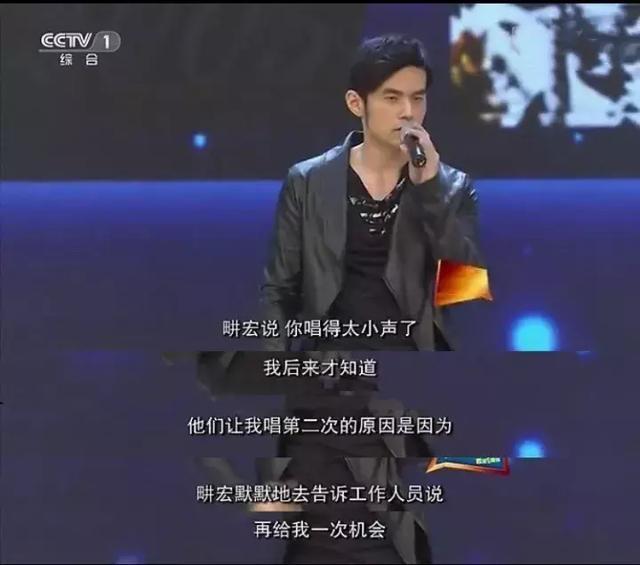 周杰伦大赞刘畊宏胸肌:期待自己也能有胸肌?