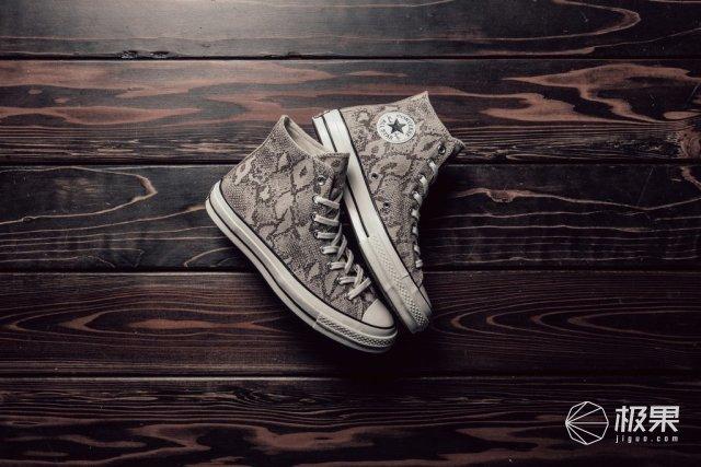 匡威(Converse)ChuckTaylorAllStar1970s蛇皮帆佈鞋