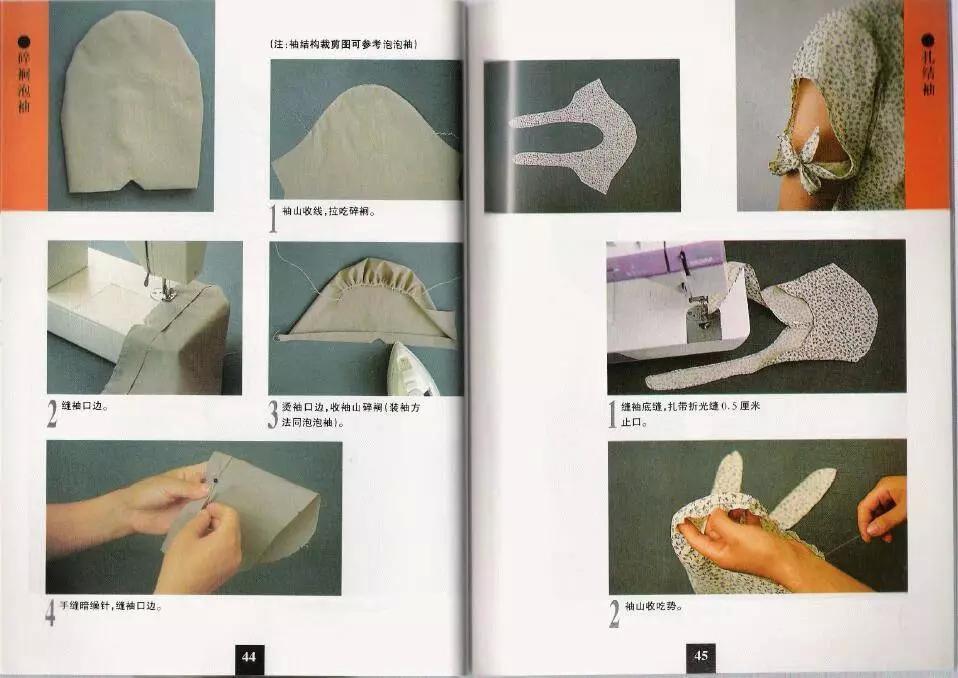 23种袖子纸样与制作步骤,学起来!_凤凰资讯