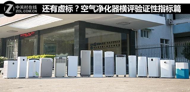 http://aeonspoke.com/hulianwang/212452.html
