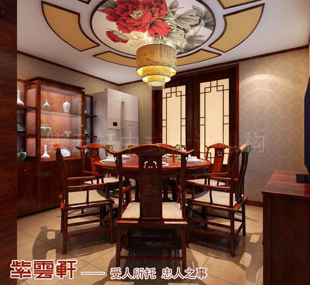 2餐厅中式装修效果图.jpg