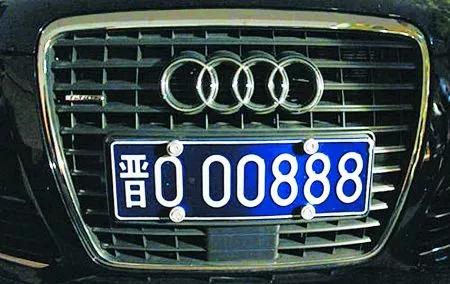 你敢说见过中国所有的车牌 02式 让你傻眼图片
