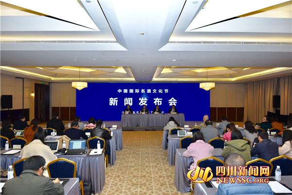 宜宾白酒出口居国内首位_12月将办中国国际名酒文化节