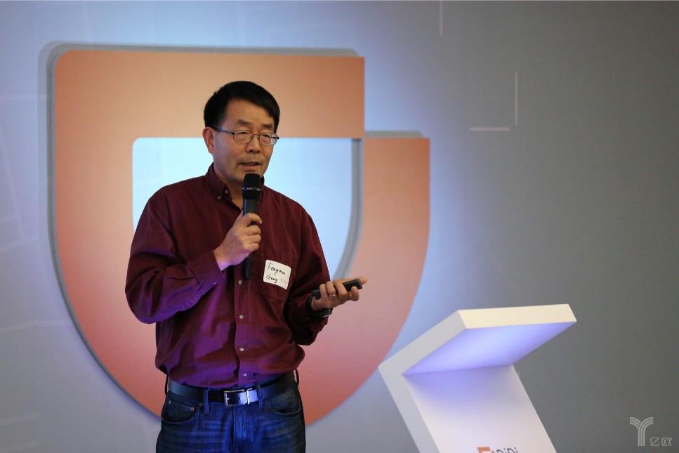 """滴滴的技术""""梦之队""""为硅谷办了3小时""""硬核""""技术派对"""