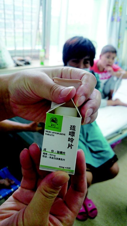 浙江企业295万片巯嘌呤已连续发货 山东将尽快光复供应