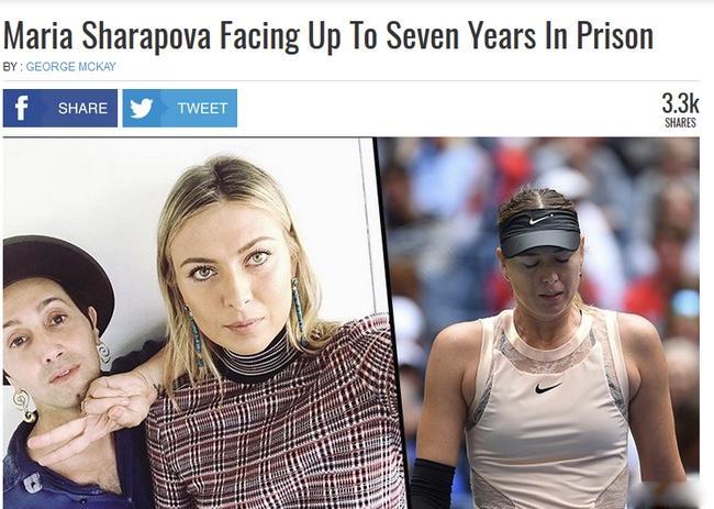 德约复出首秀时间确定 莎拉波娃身陷欺诈丑闻