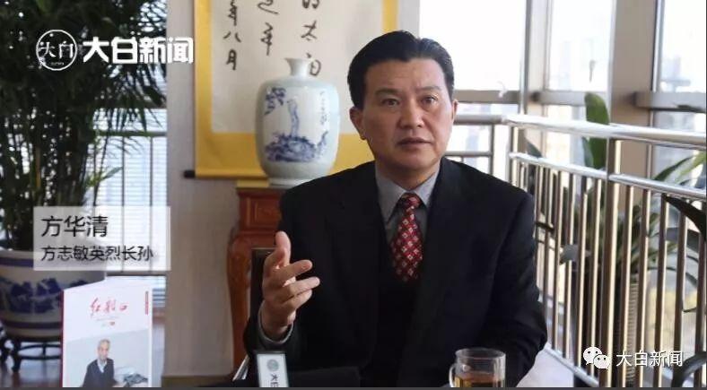 方志敏长孙:我向中央举报了鲁炜的政治无担当!