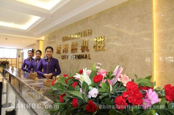 网上投注银川河东国际机场吴忠城市候机楼正式启用