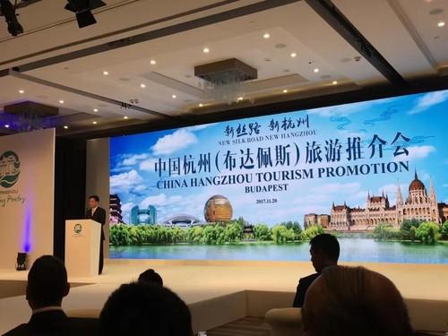 杭州旅游VR首秀 足不出户游遍天南海北