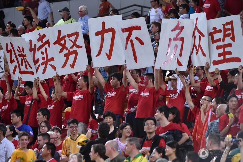 FIFA男足世界排名:中国队世界第60亚洲第五
