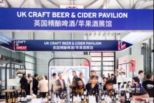 英国美食佳酿在中国进口食品餐饮展备受注目