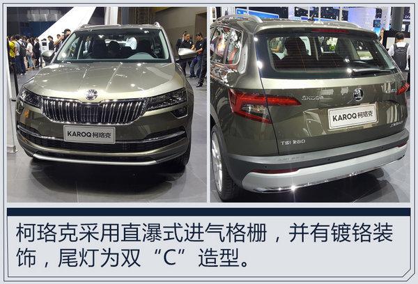 上汽大众明年将推6款新SUV 覆盖小至中大型-图3