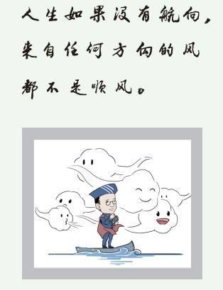 中央统战部原副部长陈喜庆:《人民语录》为何