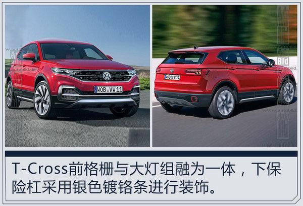 上汽大众明年将推6款新SUV 覆盖小至中大型-图4