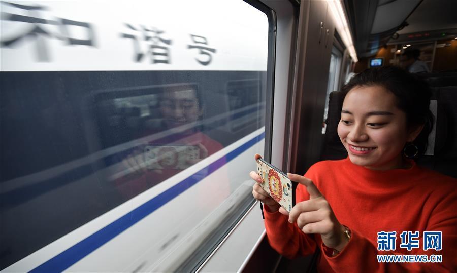 (经济)(2)西成高铁进入全线拉通试验阶段