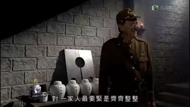 六叔六婶留给我们的TVB金句,今天都是骨骼表情表情动态包图片