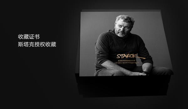 小米发布MIX_2斯塔克限量版_全陶瓷+斯塔克签名