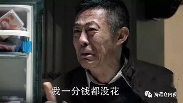 杭州一房管科长贪污19套公房被判20年