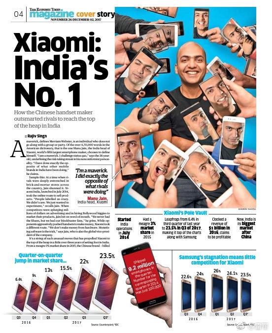 小米印度三年拿第一 雷军激动:商业模式先进