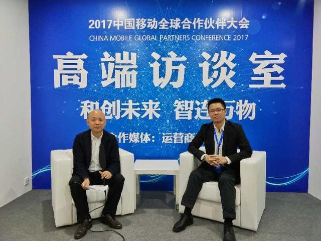 百立丰刘东阳:万物互联时代或将重点发力智慧城市