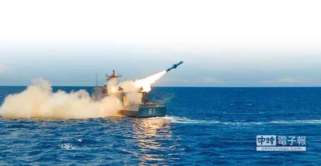 """台湾放弃这枚可以""""打到北京上海""""的导弹"""