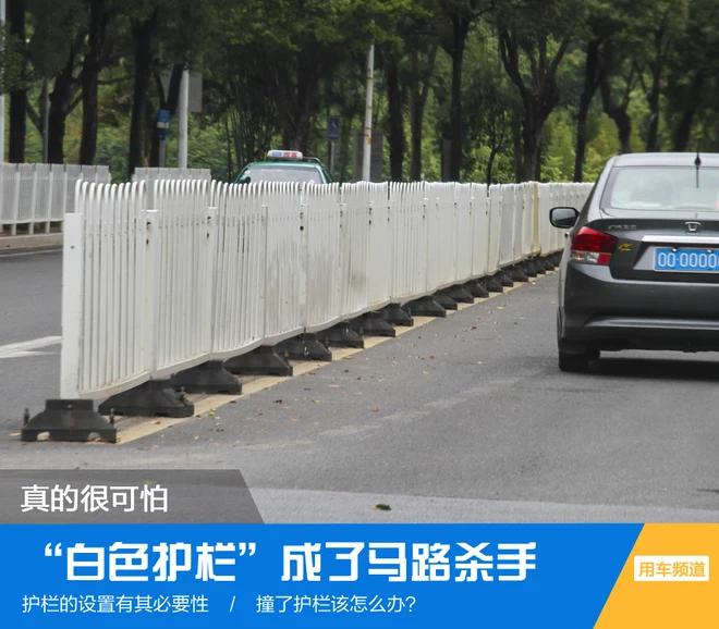 """马路中间的白色护栏,为什么被称为""""夺命杀手""""?"""